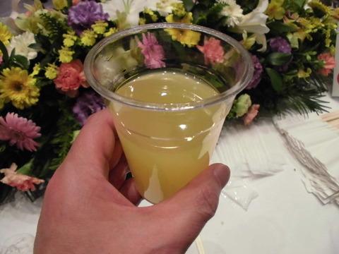 10オレンジジュース