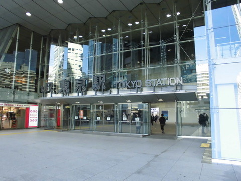 10東京駅
