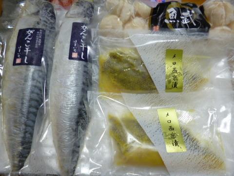 20180703横浜魚類
