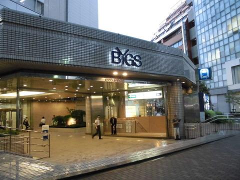 17新宿三丁目駅