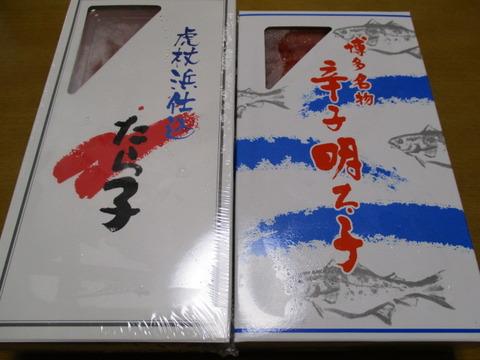 20160313銚子丸