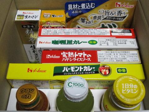 20170607ハウス食品グループ本社