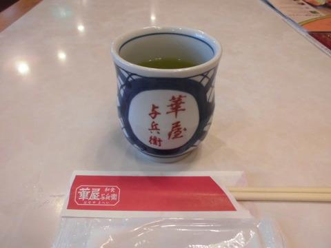15お茶とおしぼり