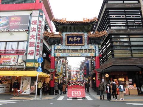 24中華街