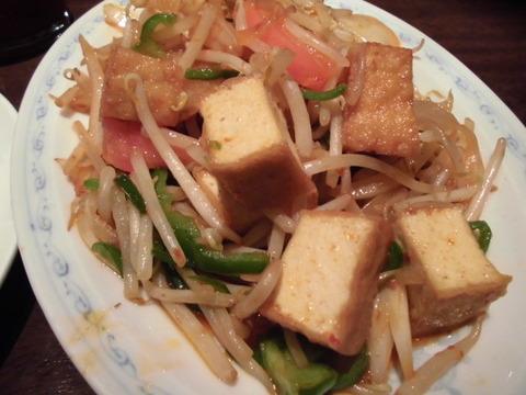 09揚げ豆腐と野菜の辛味炒め