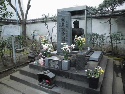 04将門塚石碑