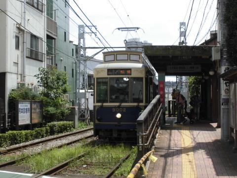 23庚申塚駅