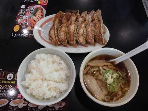 06クラシックダブル半らー定食