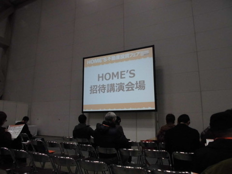 02開演前