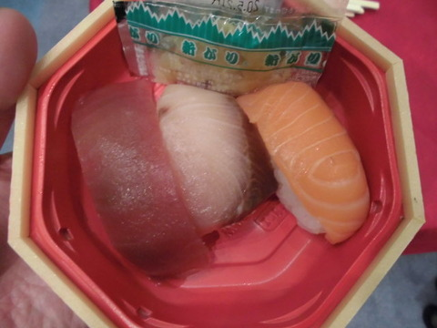 06④寿司3種盛り
