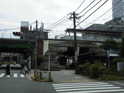 30大塚駅