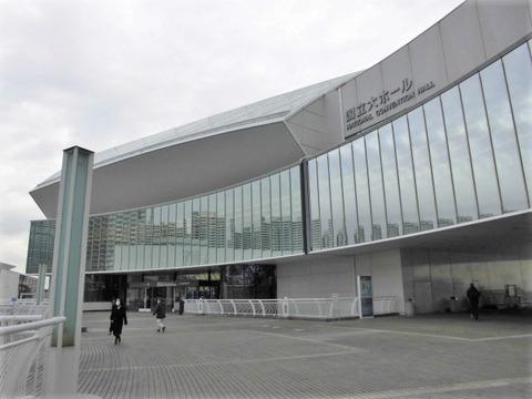 02国立大ホール