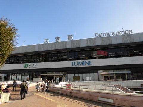 01大宮駅