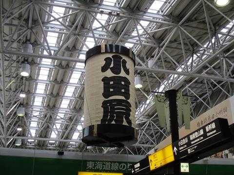 01小田原駅