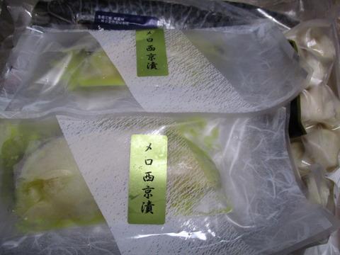 20170704横浜魚類