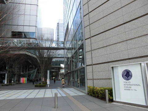01東京国際フォーラム