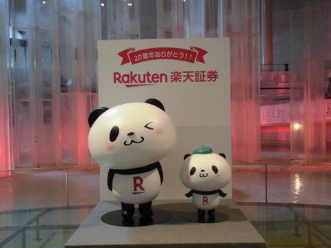 02お買いものパンダと子パンダ