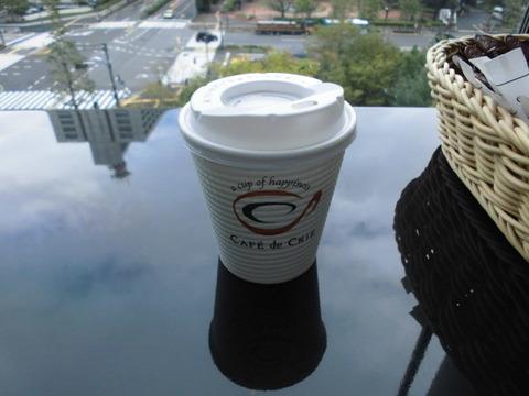 04コーヒー