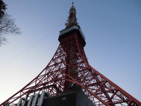 09東京タワー