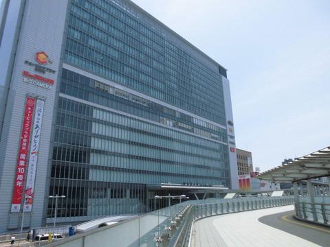 15新横浜駅