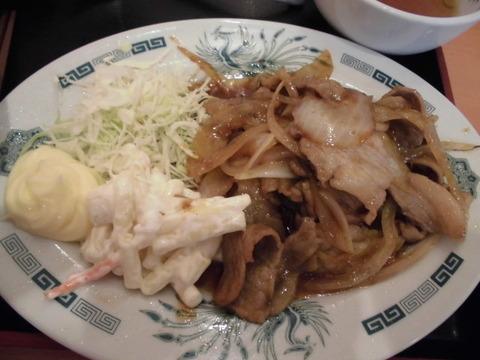 11生姜焼き1