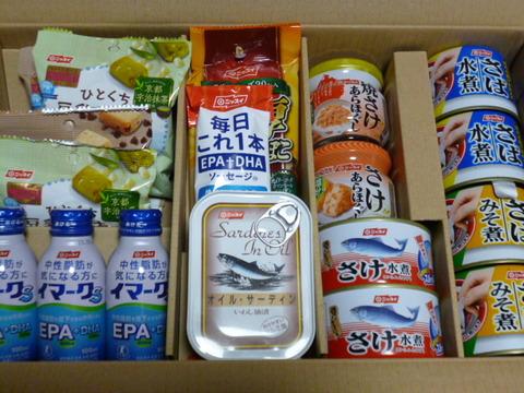 20190719日本水産