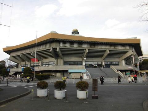 14日本武道館
