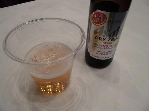 10ノンアルコールビール