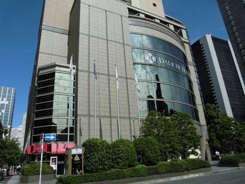 01第一ホテル東京
