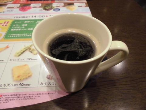 18ブレンドコーヒー