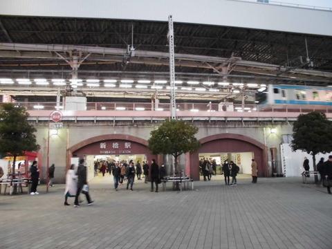 13新橋駅