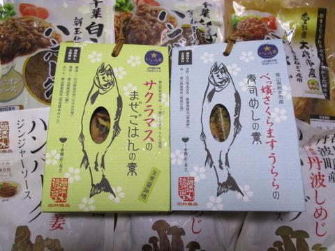 20190719石井食品