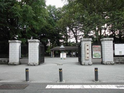 14新宿御苑千駄ヶ谷門