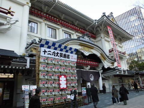 27歌舞伎座