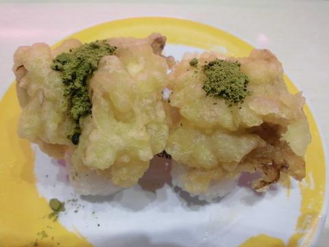 08舞茸の天ぷら茶塩