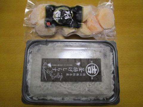 20190702横浜魚類
