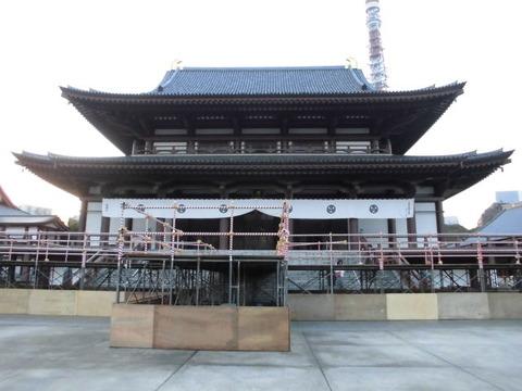 11増上寺