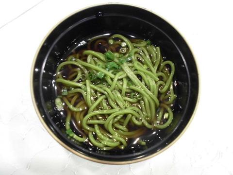 09料理5