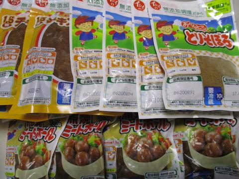 20170712石井食品