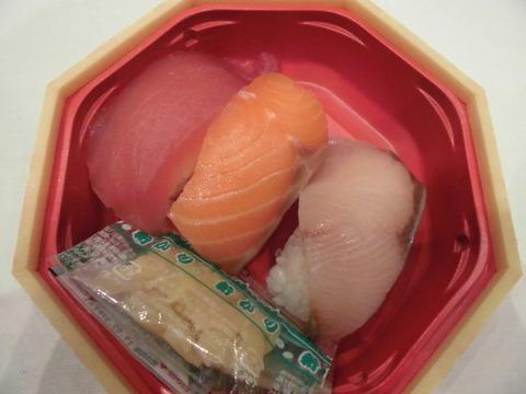 06寿司3種盛りまぐろ・ぶり・トロサーモン