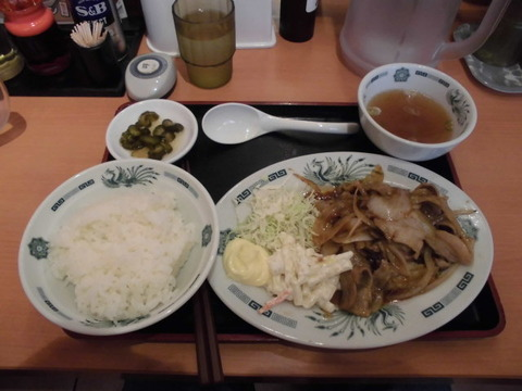 10生姜焼き定食