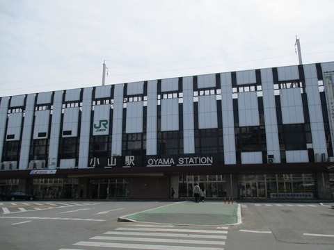 03小山駅