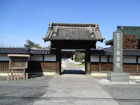 198寿楽院1