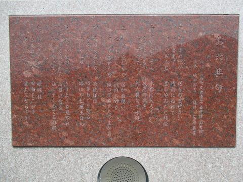 29お六と桂姫銅像5