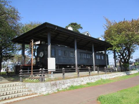11日酸公園4