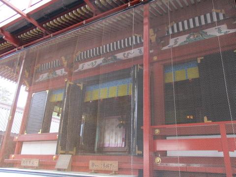 137鶴岡八幡宮9