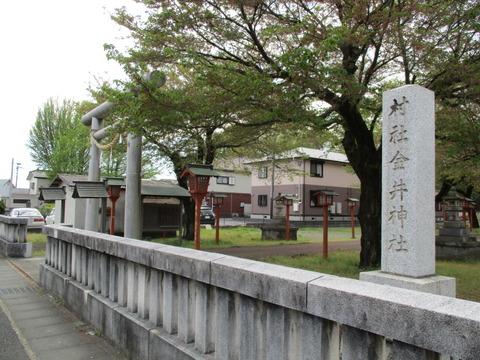 190金井神社1