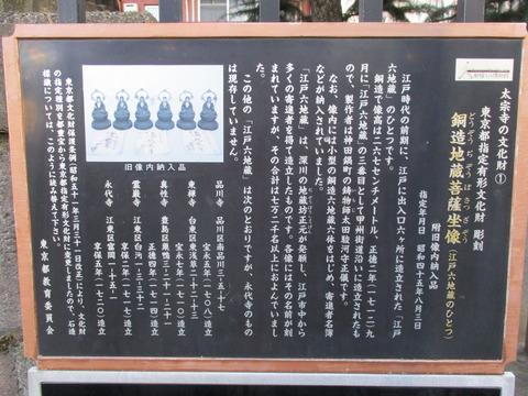 24太宗寺4