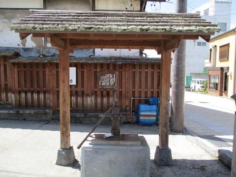 28藤村の井戸2