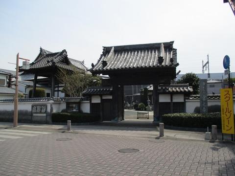10常光寺1